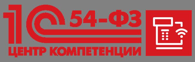 ЦК 54-ФЗ